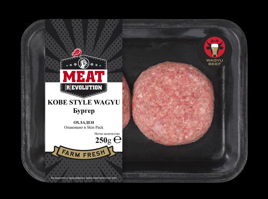 Kobe Style Wagyu Бургер - Кобе