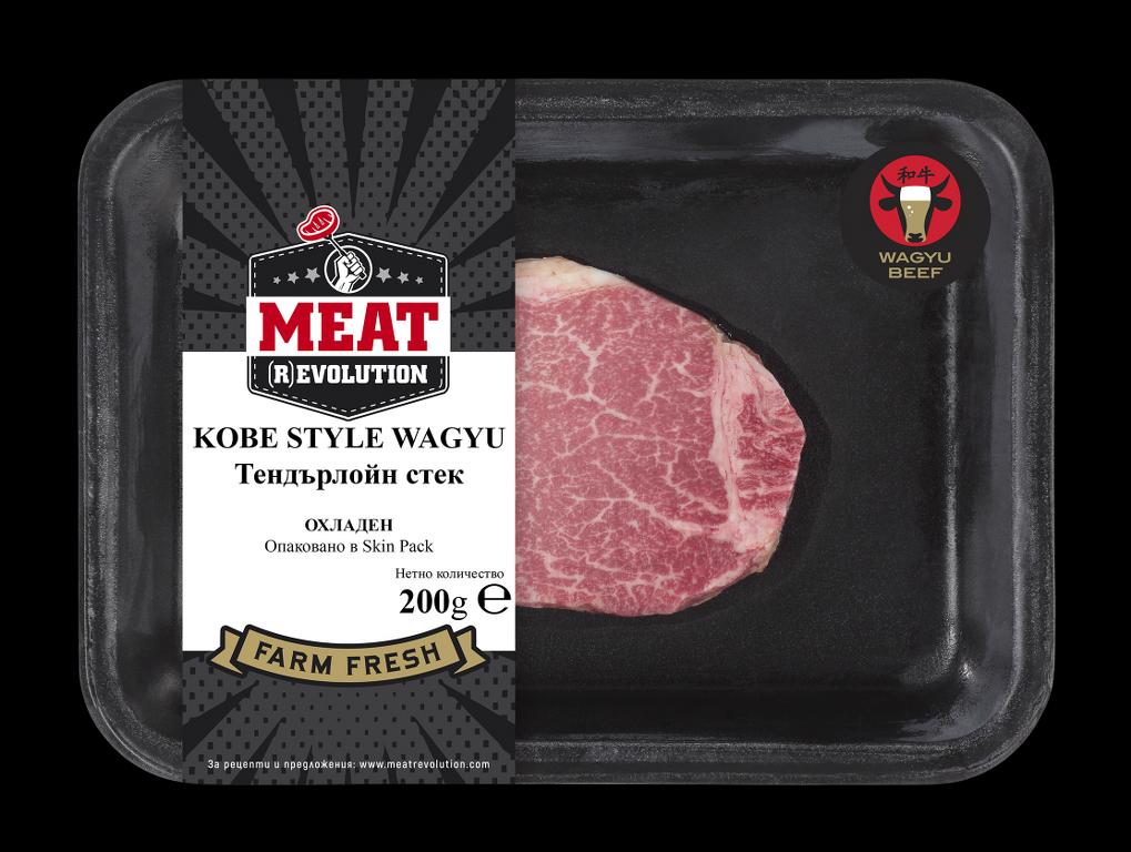 Kobe Style Wagyu Тендърлойн стек
