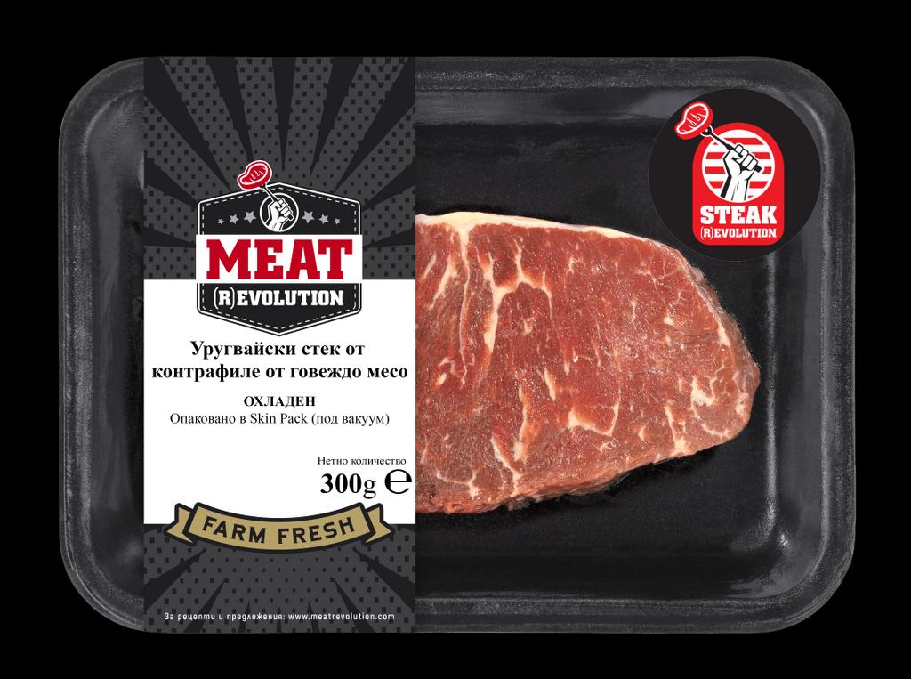 Уругвайски стек от контрафиле от говеждо месо