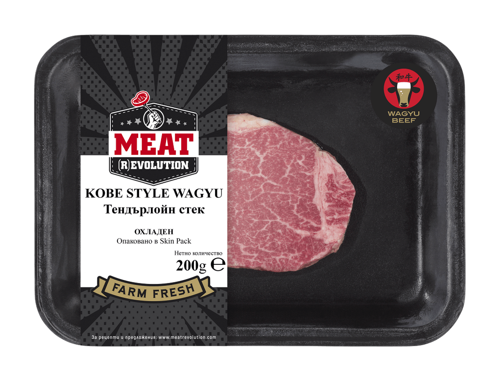 Japanese Wagyu Tenderloin steak