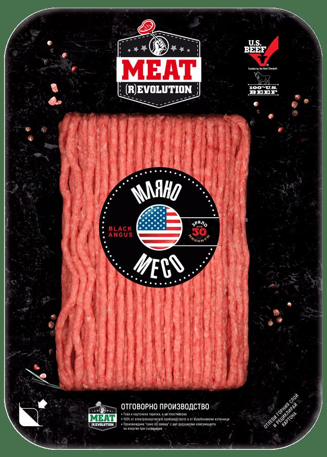 BLACK ANGUS MINCED MEAT USA