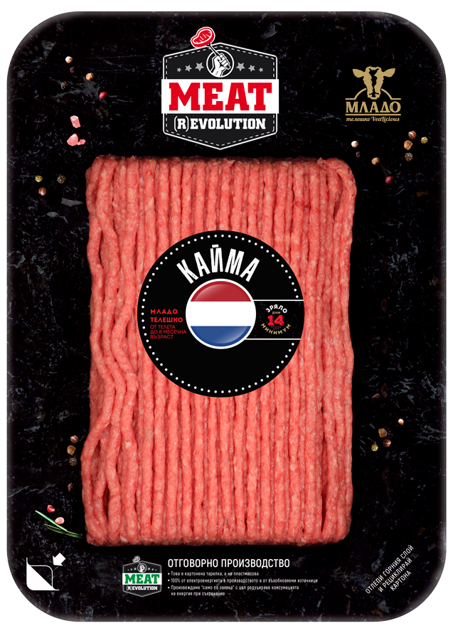 VEAL MINCED MEAT